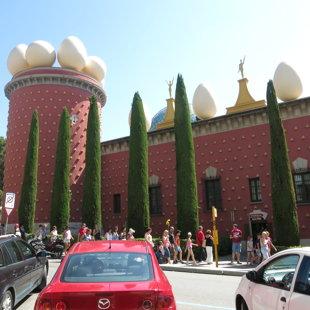 Salvadora Dali modernās mākslas muzejs, Figueres, Spānija